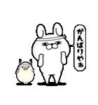うさぎ100% 関西弁(個別スタンプ:23)