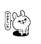 うさぎ100% 関西弁(個別スタンプ:27)