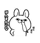 うさぎ100% 関西弁(個別スタンプ:31)