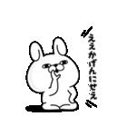 うさぎ100% 関西弁(個別スタンプ:33)