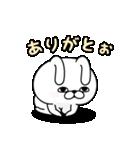 うさぎ100% 関西弁(個別スタンプ:35)
