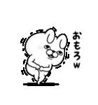 うさぎ100% 関西弁(個別スタンプ:37)