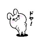 うさぎ100% 関西弁(個別スタンプ:38)