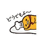 ぐでたま 宇宙編(個別スタンプ:03)