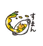 ぐでたま 宇宙編(個別スタンプ:04)
