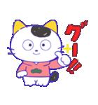 タマ&フレンズ × おそ松さん(個別スタンプ:01)