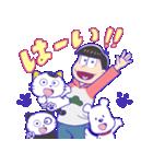 タマ&フレンズ × おそ松さん(個別スタンプ:02)