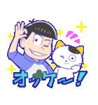 タマ&フレンズ × おそ松さん(個別スタンプ:03)