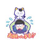 タマ&フレンズ × おそ松さん(個別スタンプ:04)