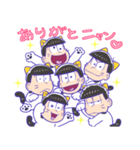 タマ&フレンズ × おそ松さん(個別スタンプ:05)