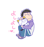 タマ&フレンズ × おそ松さん(個別スタンプ:06)