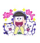 タマ&フレンズ × おそ松さん(個別スタンプ:07)