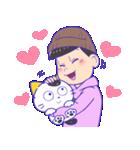 タマ&フレンズ × おそ松さん(個別スタンプ:08)