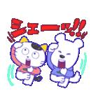 タマ&フレンズ × おそ松さん(個別スタンプ:09)