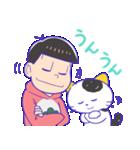 タマ&フレンズ × おそ松さん(個別スタンプ:10)