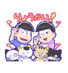 タマ&フレンズ × おそ松さん(個別スタンプ:11)