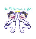 タマ&フレンズ × おそ松さん(個別スタンプ:12)