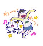 タマ&フレンズ × おそ松さん(個別スタンプ:13)