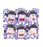 タマ&フレンズ × おそ松さん(個別スタンプ:14)