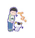 タマ&フレンズ × おそ松さん(個別スタンプ:15)