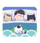 タマ&フレンズ × おそ松さん(個別スタンプ:17)