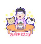 タマ&フレンズ × おそ松さん(個別スタンプ:19)
