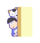 タマ&フレンズ × おそ松さん(個別スタンプ:20)
