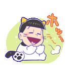 タマ&フレンズ × おそ松さん(個別スタンプ:21)