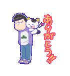 タマ&フレンズ × おそ松さん(個別スタンプ:22)