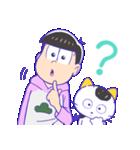 タマ&フレンズ × おそ松さん(個別スタンプ:26)