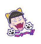 タマ&フレンズ × おそ松さん(個別スタンプ:27)