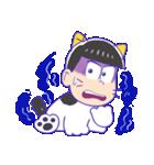 タマ&フレンズ × おそ松さん(個別スタンプ:28)