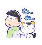 タマ&フレンズ × おそ松さん(個別スタンプ:31)