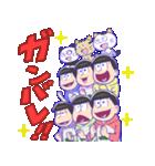 タマ&フレンズ × おそ松さん(個別スタンプ:32)
