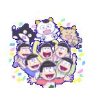 タマ&フレンズ × おそ松さん(個別スタンプ:33)