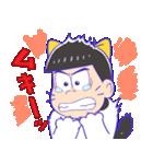 タマ&フレンズ × おそ松さん(個別スタンプ:35)