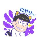 タマ&フレンズ × おそ松さん(個別スタンプ:37)