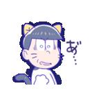タマ&フレンズ × おそ松さん(個別スタンプ:38)