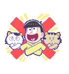 タマ&フレンズ × おそ松さん(個別スタンプ:39)