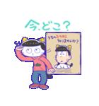 タマ&フレンズ × おそ松さん(個別スタンプ:40)