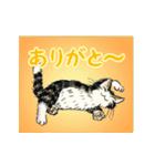 動く!ダヤンのスタンプ(Vol.2)(個別スタンプ:1)