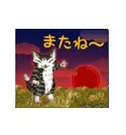 動く!ダヤンのスタンプ(Vol.2)(個別スタンプ:2)