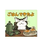 動く!ダヤンのスタンプ(Vol.2)(個別スタンプ:4)