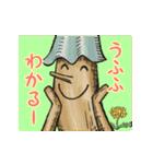 動く!ダヤンのスタンプ(Vol.2)(個別スタンプ:5)