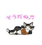 動く!ダヤンのスタンプ(Vol.2)(個別スタンプ:6)
