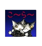 動く!ダヤンのスタンプ(Vol.2)(個別スタンプ:8)