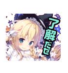 東方Projectスタンプ by konomi(個別スタンプ:3)
