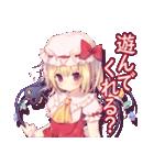 東方Projectスタンプ by konomi(個別スタンプ:18)
