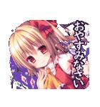 東方Projectスタンプ by konomi(個別スタンプ:19)