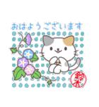 鈴木さんのほっこり和風&気づかい敬語(個別スタンプ:02)
